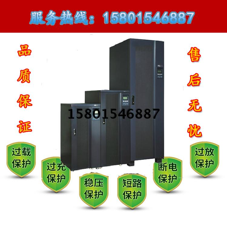 Sante 3C3-10KS UPS power supply 10KVA On-line 8000W 380V three in three out 192V for rent
