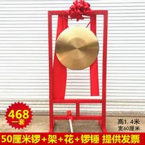 锣带架40cm36釐米大铜锣开业预警4S店喜庆锣鼓镲乐器道具