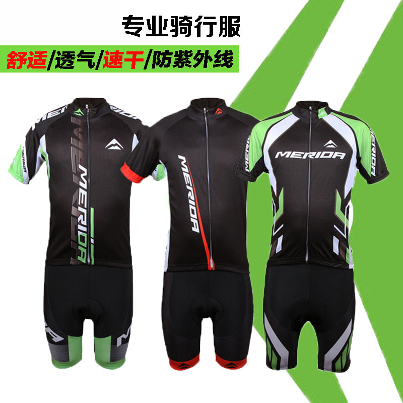 Merida cycling suit Summer men's and women's quick-dry short-sleeved cycling racing suit mountainous road bicycle riding equipment