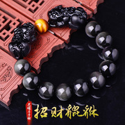 Вращающееся золото Obsidian Scorpion Scorpion Lucky Transfer Buddha Beads Pillow Gift Ice Color Eye Bracelet Мужчины и женщины