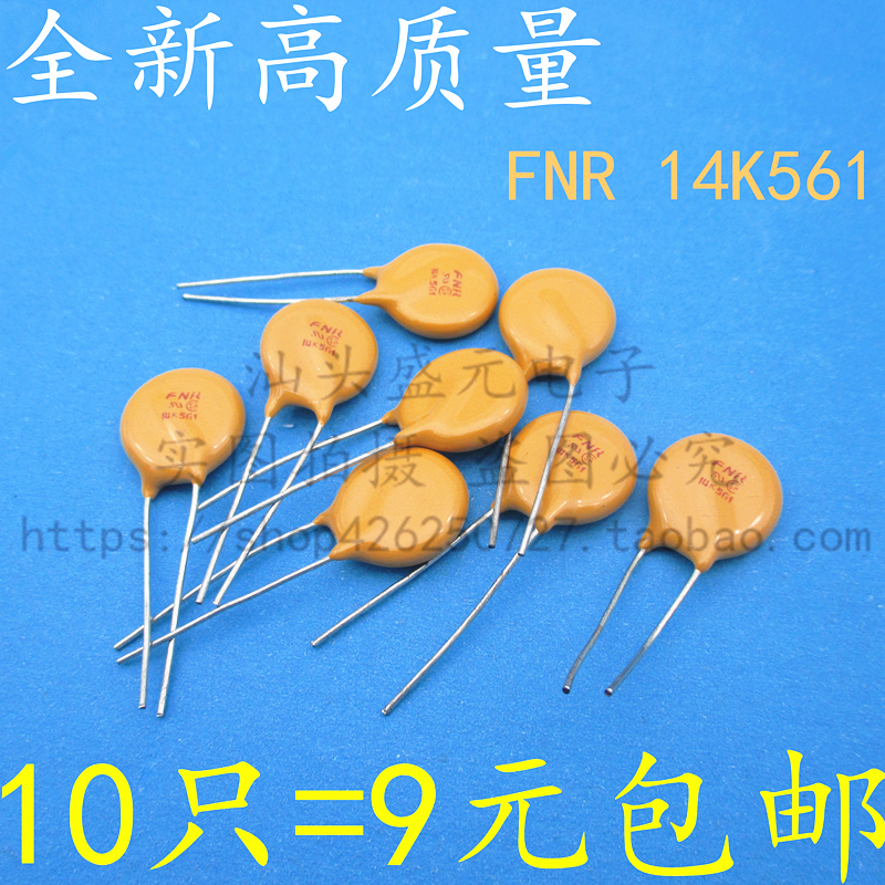 New high quality FNR 14k561  varistor   resistor  v14561u 14d561k chip diameter 14mm 560V