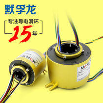 Slip ring Class V0 Rotary conductive slip ring Collector ring Brush through hole Inner diameter 2 6 12 wire connectors