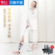 Ms. Han wireless cleaner household super mute handheld carpet strong mites and small mini LF-08A-B