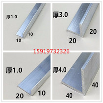 L-shaped equal-angle aluminium-aluminium corner bar Aluminum alloy profile triangle angle iron right angle 10*20*30*25*40*50mm
