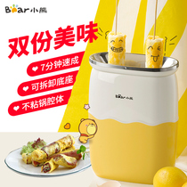 Bear egg roll machine egg cup automatic small breakfast machine artifact egg bowel machine home egg bowel bistable commercial