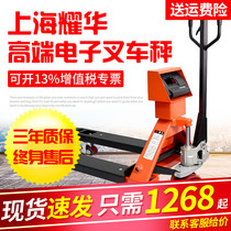 Yaohua electronic forklift scale 1t2T3 tons of earth cattle weighing truck manual hydraulic mobile loadometer with electronic scale