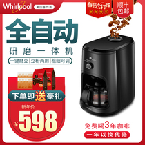 United States Whirlpool coffee machine household small automatic grinding machine American drip office coffee machine