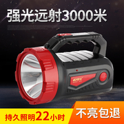 LED portable rechargeable flashlight lamp light illumination lamp household long-range patrol outdoor emergency lights