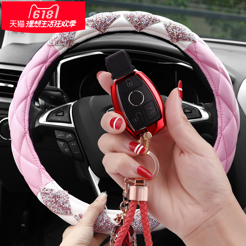 Applicable Mercedes-Benz car key bag C-class gla200 key chain glc260 key shell c200l key set female