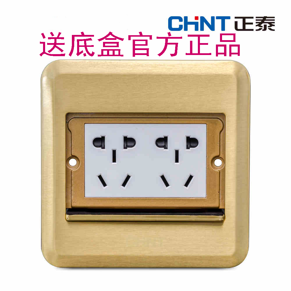 Zhengtaidi socket 5-hole, 6-hole and 10-hole socket All-copper waterproof and damp concealed floor socket 2-3-pole socket