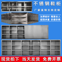 Stainless steel shoe cabinet Dust-free purification workshop staff more shoe stool Laboratory operating room double-sided single-sided barrier shoe cabinet