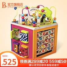 B. Toys Bille Zoo Wooden Cube 100 Treasure Box Multi-function Beaded Baby Toys