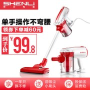 Shenli electric household vacuum cleaner small hand-held vacuum cleaner carpet dividemite mute strength SL585