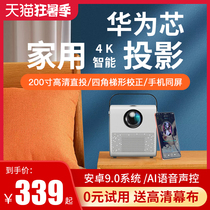 Q3 projector Home bedroom 4k ultra HD small portable mobile phone All-in-one machine Mini micro wireless WiFi Internet day direct projection 1080P wall projection without screen Home theater projector