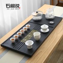 Wujin камень чайная тарелка набор полностью автоматический один с индукционной плиты чай набор дома полностью автоматический чайник воды