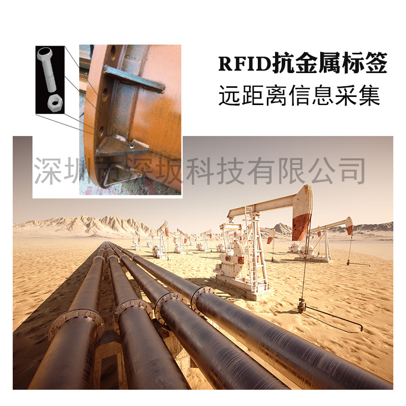 Metal-Resistant RFID Label, High Temperature-Resistant UHF Chip Threaded Electronic Label, Oil Well Pipeline Oilfield Scheme