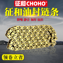 CHOHO Zhenghe Off-road motorcycle oil seal chain 428 520 525gw250 Huanglong 600 thickened set of sprockets