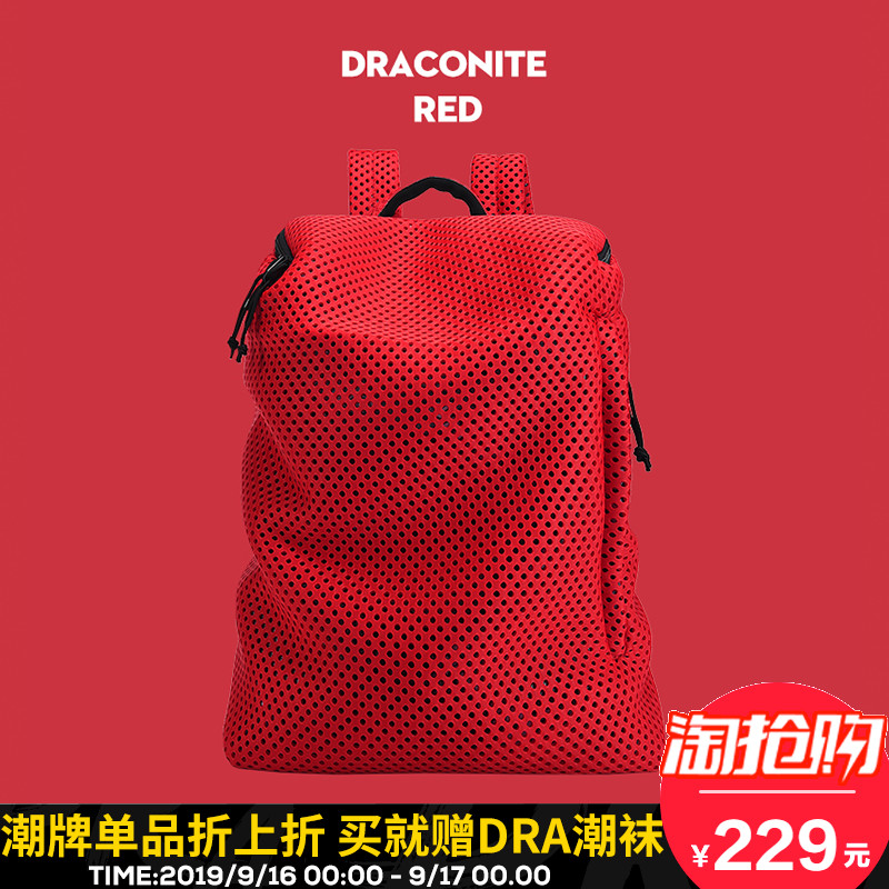 [The goods stop production and no stock]DRACONITE Tide Net Cave Backpack Men's Fashion Trend Young Men's Shoulder Bag Student's Backpack 11718