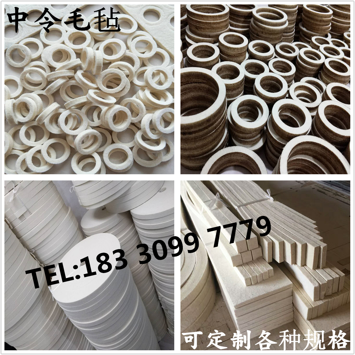 Dust-sealed felt ring pad high density polished wear-resistant wool felt industrial oil seal pad suction linoleum strip ring