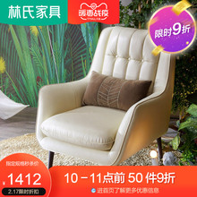 Lin's Northern Europe light luxury leather sofa net red chair modern simple small bedroom single leisure sofa ram1q