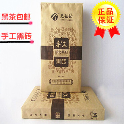 Heicha Anhua Black Tea Tianzhi Workshop 2011 580g Handmade Black Brick Tea Genuine Baggage