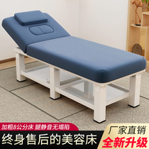 Beauty bed Beauty salon special massage bed Massage bed Massage home physiotherapy bed with hole pattern embroidery body moxibustion bed