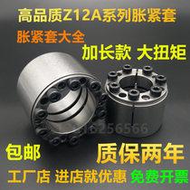 Les fabricants de manchon dexpansion Z12A de grande taille ktr400 manchon dexpansion rck11 rose ensemble manchon de tension de manchon de couplage de tension