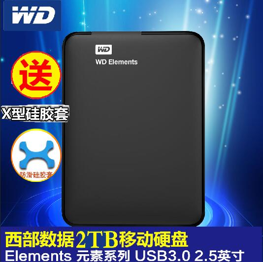 WD Western Data Mobile Hard Disk 2T Elements New Element 2.5 inch USB 3.0 West 2TB package