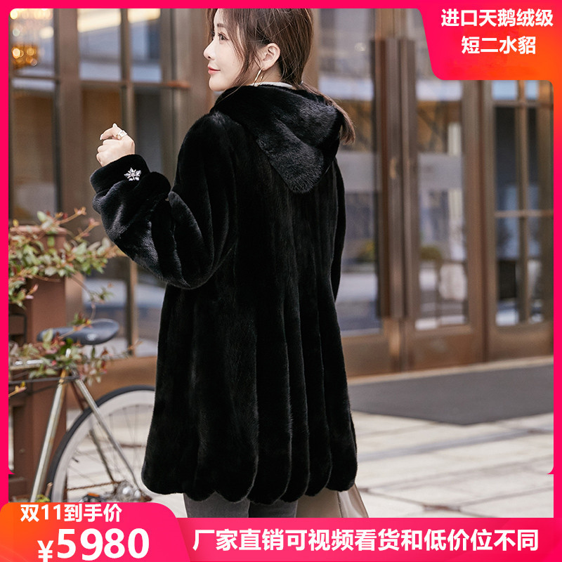 2020 new imported mink fur coat female whole mink mid-length mink fur coat with hat young fashion