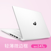 HP HP 14q-notebook light portable business office student laptop 14 inch portable star 14 Youth Edition