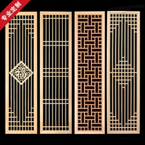 Dongyang wood carving solid wood flower grille New Chinese ceiling screen partition TV background hollow entrance Antique doors and windows
