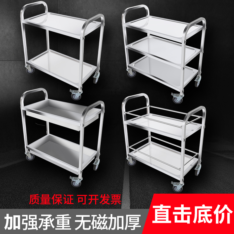 Thickened stainless steel dining cart trolley 2nd and 3nd floor hotel commercial dining room wine truck mobile delivery food and bowl truck