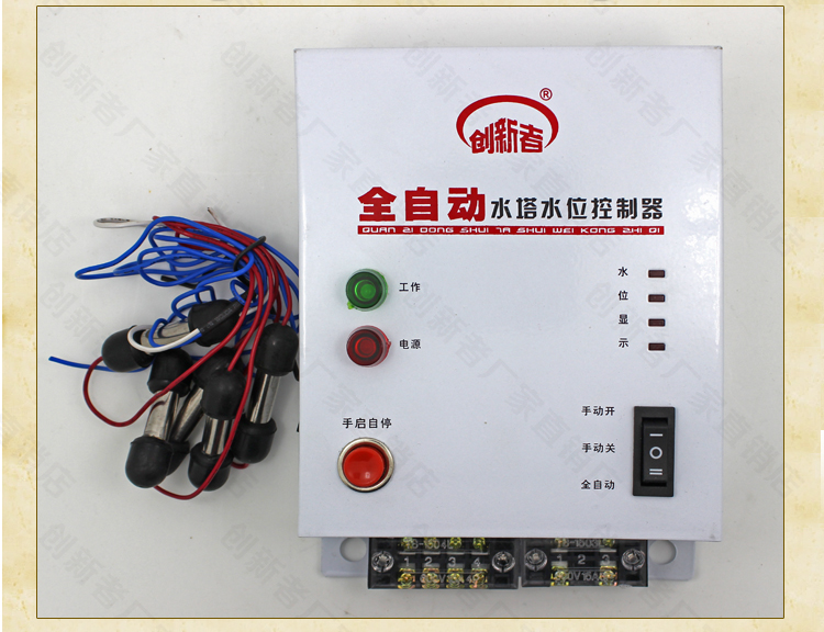 Baoyou 220V Fully Automatic Water Shortage Protection Pump Tower Pumping Water Level Controller Feed Water Display Switch