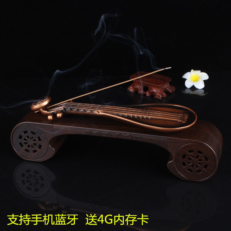 Classical Music Machine Guqin Sandalwood Line Incense Furnace Tea Tao Incense Cup Incense Furnace Zen Idea Buddha Machine Bluetooth Arrangement