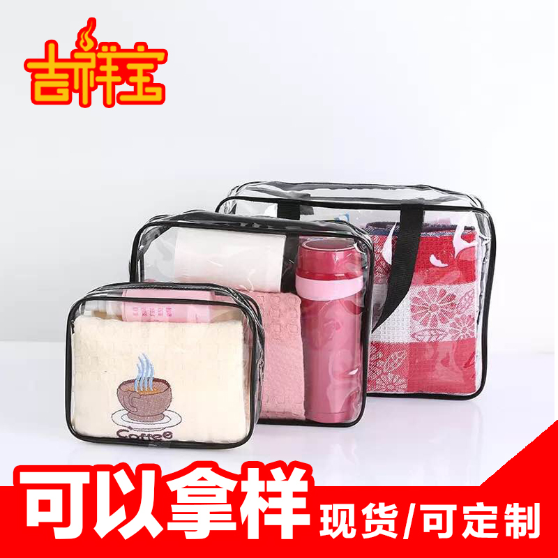 Men and women wash bag PVC candy color storage bag travel travel business storage bag bath bag bath bag cosmetic bag