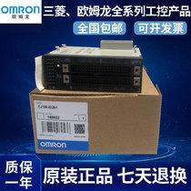 欧姆龙输入单元CJ1W-ID261 ID232 ID262 ID231 IA111 ID211 ID201