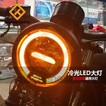 Retro motorcycle modification accessories LED headlamp CG GN Tijump retro headlight assembly universal