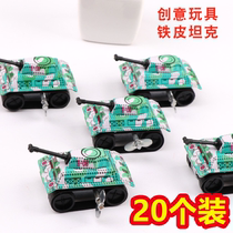 After 80s classic nostalgic tin tank children winding wind up toys Kindergarten small gift Boys and girls prizes