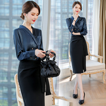 Professional Suit Female Autumn High-end Fashion Temperament ol Workwear Famous Beautician Interview Formal Suit Skirt