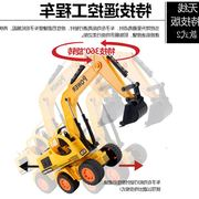 The new shipping large truck excavator excavator can sit electric remote control toys children digging machine