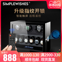 Fingerprint lock automatic shaking table mechanical table wobbler shaking table is placed 6 Table Storage Cabinet 9 table transfer table