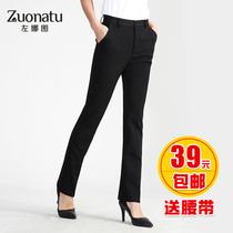Womens suit pants Professional work pants Summer thin straight high waist thin feet black work pants summer pants