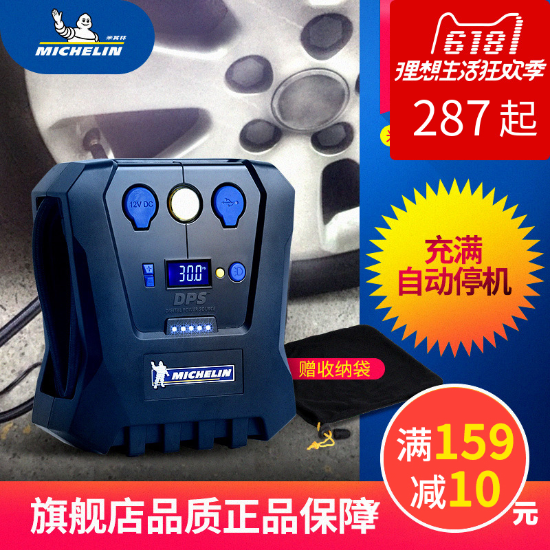Michelin Vehicle Inflatable Pump Vehicle Tire Electric Inflator Pump Inflator Car Portable High Power