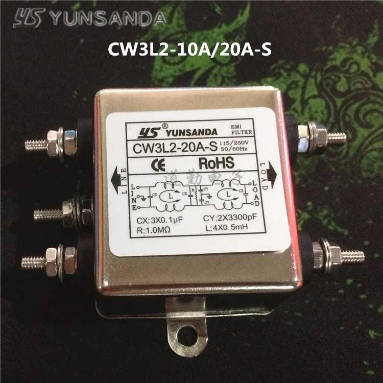 [The goods stop production and no stock]Taiwan YUNSANDA power filter 220V AC bipolar CW3L2-10A-S CW3L2-20A-S