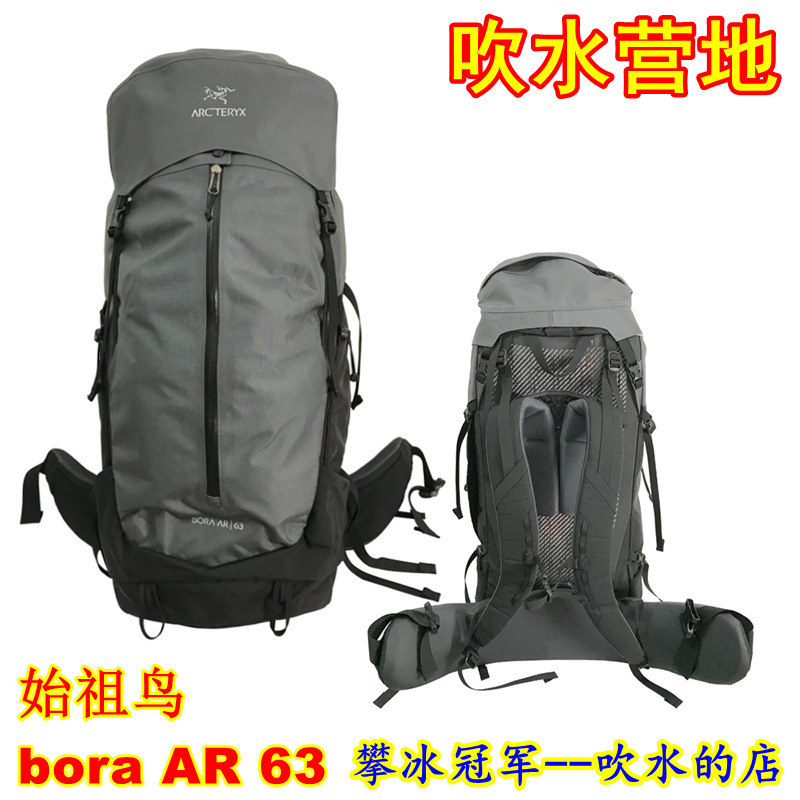 Spot Archaeopteryx Bora AR 63L Male Shoulder Backpack Outdoor Mountaineering Bag 18788
