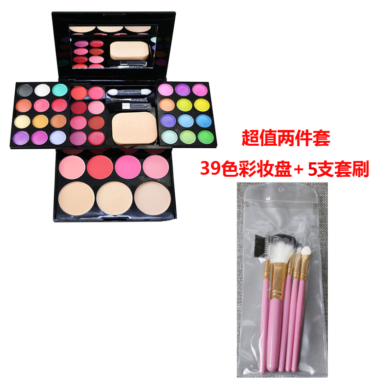 Eyeshadow Palette Makeup Powder Box Kindergarten Children Stage Performance Cosmetic Makeup Set Complete Set