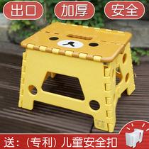 Японский утолщенный пластиковый мультфильм складной стул складной стул для домашних детей маленькая скамейка портативный открытый Mazar
