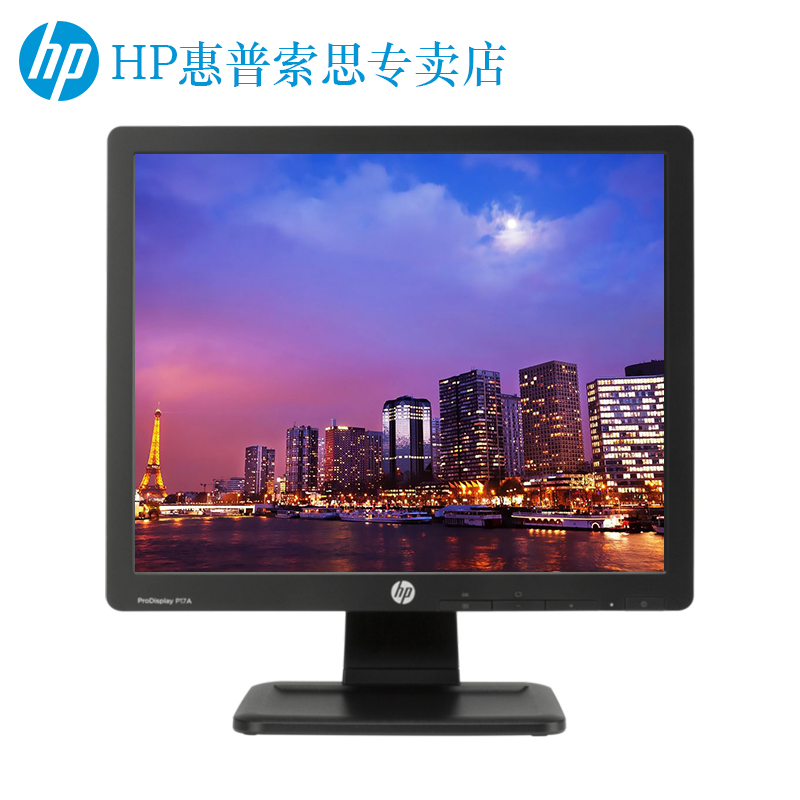 HP/HP P17A LCD screen supports wall-mounted P17A