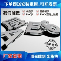 The crucity crystal word is set to make the company logo wall Chevvpvc stereo word background wall fracking