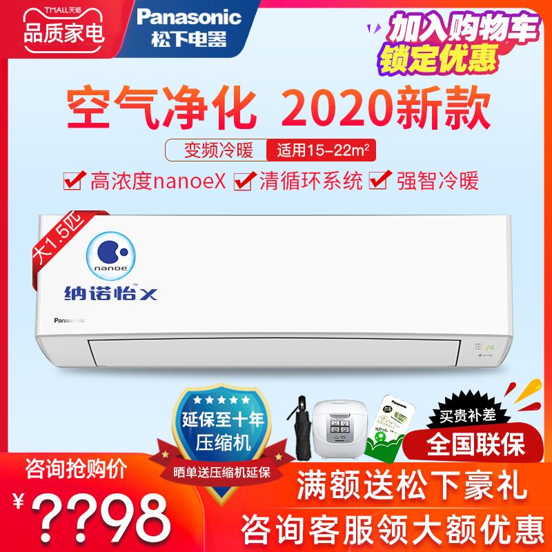 Panasonic Panasonic KFR-35GW BpDP30 grands climatiseurs à fréquence variable à fréquence variable à 15 2 étage